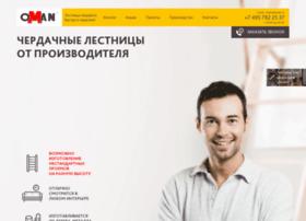 loftshop.ru