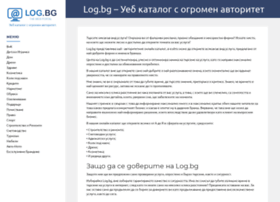 log.bg