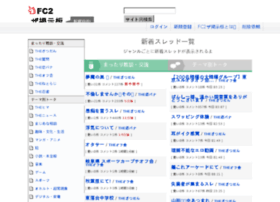 log.thebbs.jp