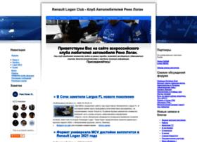 logan-club.ru