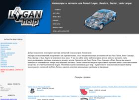 logan-help.ru