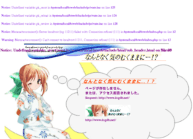 logdb.net