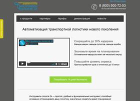 logdep.ru