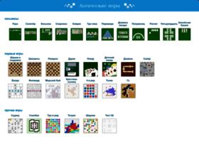 logic-games.spb.ru