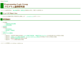 logic.cs.tsukuba.ac.jp