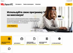 login.1c.ru