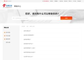 login.21cp.com