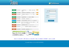login.7card.jp