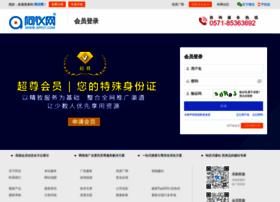 login.app17.com