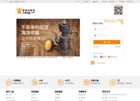 login.cang.com