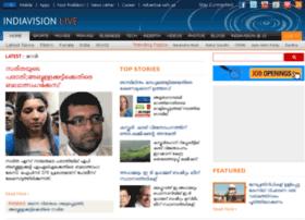 login.indiavisionmail.com
