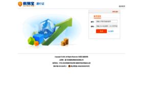 login.keyibao.com