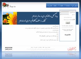 login.l4i.com