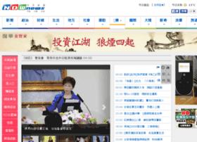 login.nownews.com