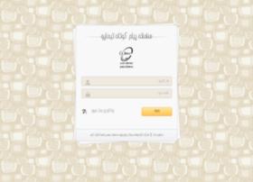 login.smspanel.org