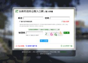 login.tainan.gov.tw