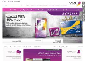 login.viva.com.kw