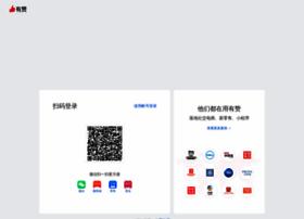 login.youzan.com
