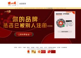 login.zhubajie.com