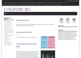 loginme.ru
