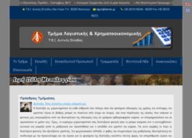 logistiki.teimes.gr
