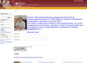 logistlain.ru