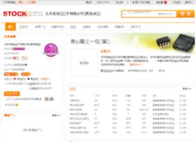 logitech.ic.net.cn