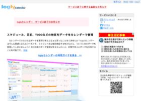 logly.jp