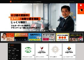 logo-tank.net
