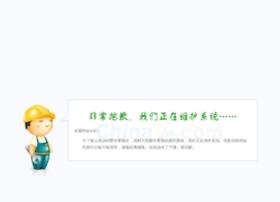 logo.chinaz.com
