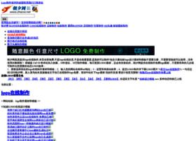 logo.zhaoxi.net