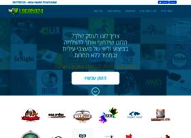 logo5024.com