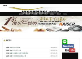 logobridge.com