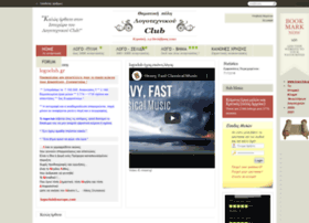 logoclub.gr
