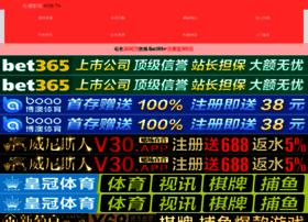 logodealz.com