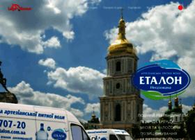 logomaster.com.ua
