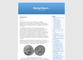 logomnimon.wordpress.com