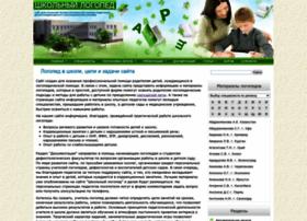 logoped18.ru