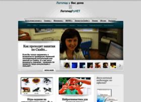 logopedrunet.ru