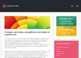 logopix.net