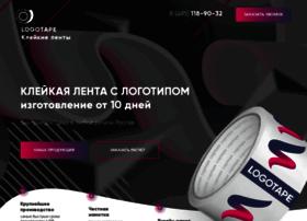 logotape.ru