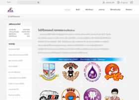 logothailand.com
