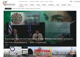 logotypos.gr