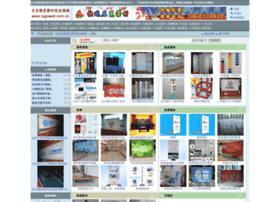 logowall.com.cn
