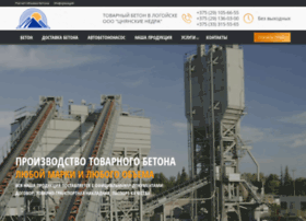 logoysk-beton.by