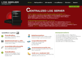 logserver.in.th