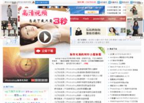 logtu.net