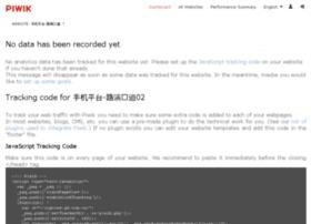 logview.gw.com.cn