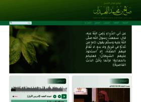 lohaidan.af.org.sa