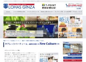 lohas-s.co.jp